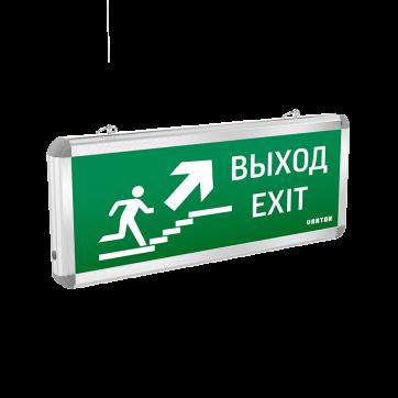 Аварийно-эвакуационные светильники (указатели) BASIC