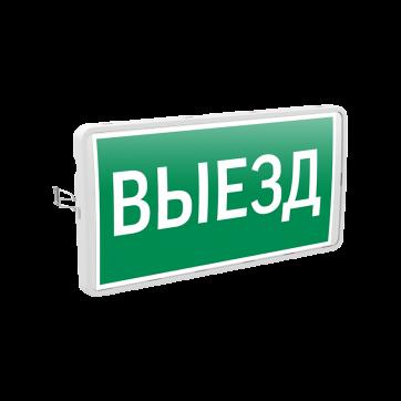 Авар-эвакуац серия Advanced ПИКТОГРАММЫ