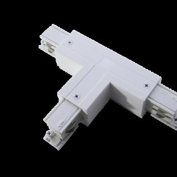 TT Шинопровод белый RAL9018