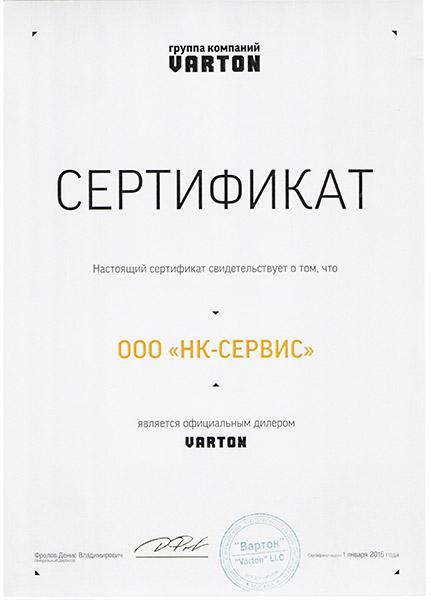 Официальный дистрибьютор Вартон